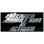 Extended Mobile Suit in Action commercial